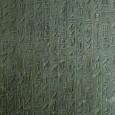 """I testi delle Piramidi consistono in 800 invocazioni, scritte in colonna all'interno delle piramidi del Tardo Antico Regno e del Primo Periodo Intermedio (2375-2055 a.C.). I """"paragrafi"""" sono numerati in […]"""
