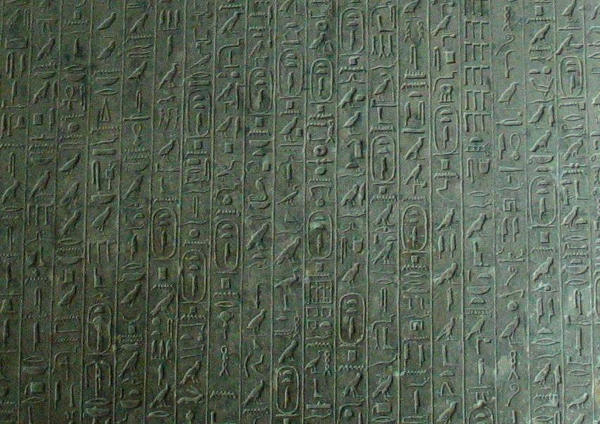 Pyramids texts, Saqqara
